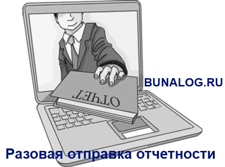 go report bunalog.ru
